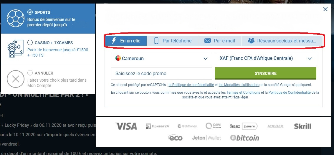1xBet Сameroun inscription